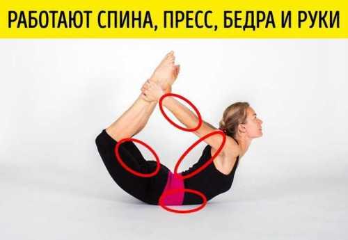 одно упражнение для шеи, которое поможет от головной боли, и улучшит память