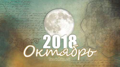 календарь праздничных и выходных дней на 2018 год