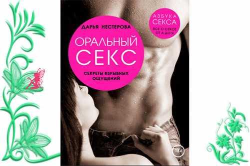 секреты совместимости женщины овна мужчины тельца: характеры, отношения, интимная сфера
